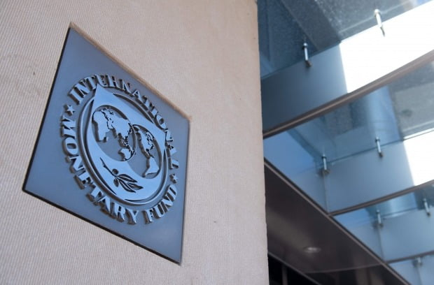 국제통화기금(IMF)사진=AFP
