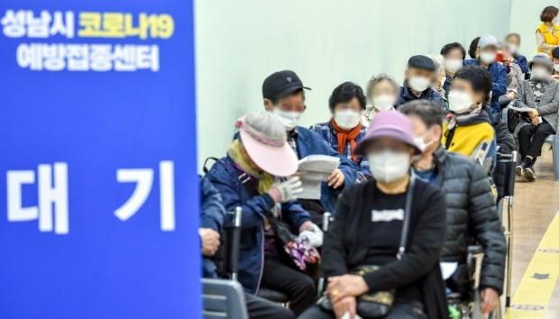 1일 오전 경기 성남시 코로나19 예방접종센터에서 시민들이 접종 순서를 기다리고 있다. /연합뉴스