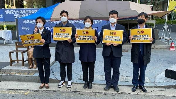 정의당 강은미 원내대표(왼쪽)가 14일 오전 서울 종로구 옛 일본대사관 앞에서 일본 후쿠시마 방사능 오염수 방류 결정 규탄 기자회견을 하고 있다.사진=연합뉴스