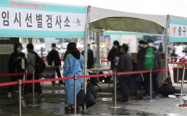 18일 오전 서울역 광장에 마련된 중구 임시선별검사소에서 시민들이 신종 코로나바이러스 감염증(코로나19) 검사를 받기 위해 기다리고 있다.사진=연합뉴스