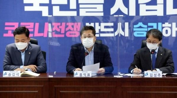 홍익표 정책위의장. 사진=연합뉴스