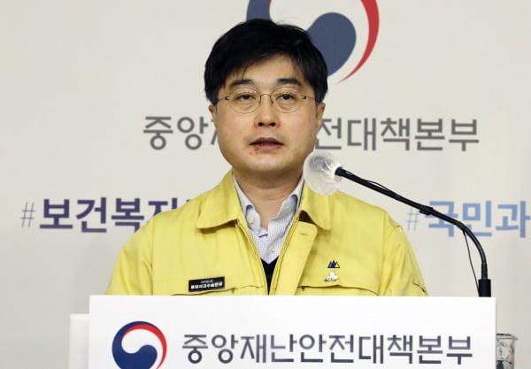 윤태호 중앙사고수습본부 방역총괄반장. 사진=뉴스1