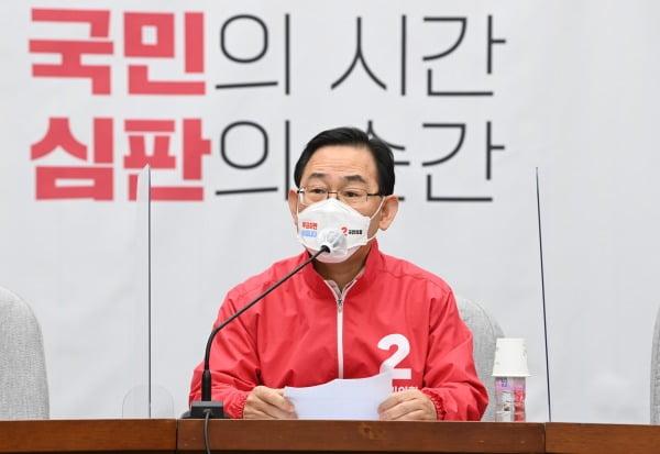 주호영 국민의힘 원내대표가 6일 오전 서울 여의도 국회에서 열린 원내대책회의에서 모두발언을 하고 있다. 사진=뉴스1