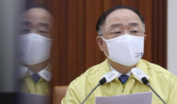 홍남기 경제부총리 겸 기획재정부 장관.(사진=뉴스1)
