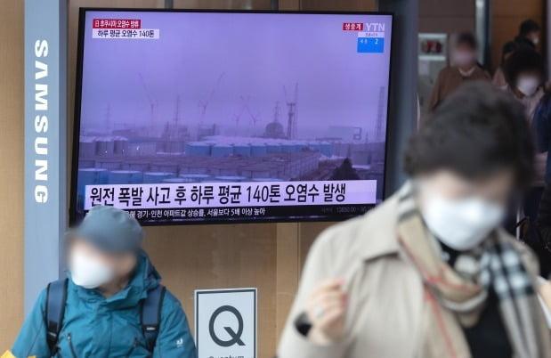 서울 용산구 서울역 대합실에 설치된 TV로 일본 정부가 발표한 후쿠시마 오염수 해양 방출 공식 결정 관련 뉴스가 중계되고 있다. /뉴스1