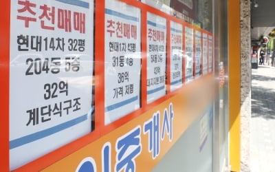 """'오세훈 효과' 노원 덮쳤다…""""지금 2억 뛰었네"""""""