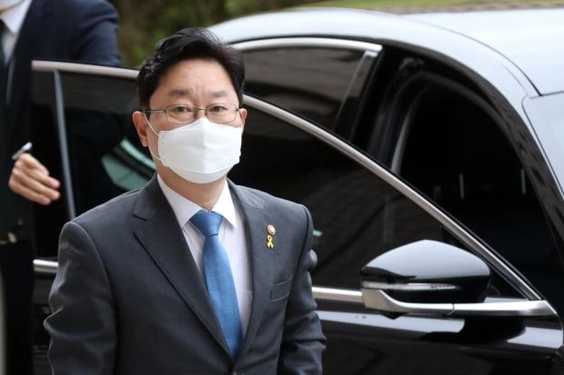 박범계 법무부 장관./ 사진=뉴스1
