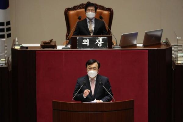 서병수 국민의힘 의원이 지난 20일 서울 여의도 국회 본회의장에서 열린 제386회국회(임시회) 제2차 본회의에서 발언하고 있다. /사진=뉴스1