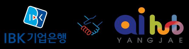 IBK기업은행- AI 양재 허브, 'AI 혁신기업 육성․지원을 위한 업무협약 체결'
