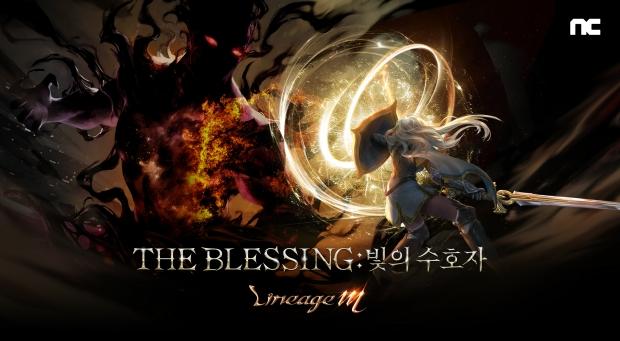 엔씨소프트 리니지M, 'THE BLESSING: 빛의 수호자' 업데이트