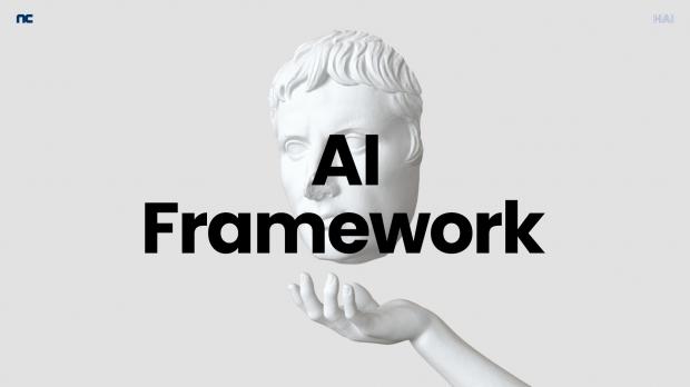 엔씨소프트, AI 윤리 개선을 위한 'AI Framework' 시리즈 공개