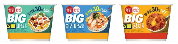 CJ제일제당, '햇반컵반 BIG' 출시… MZ세대 사로잡는다