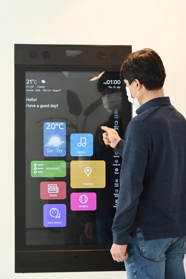 """""""씽큐와 기가지니가 만났다"""" LG전자-KT, 인공지능 서비스 사업화 속도 낸다"""