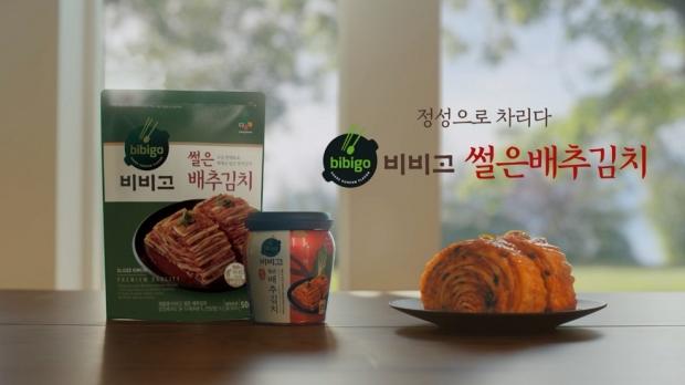 """CJ제일제당, """"계절 비법으로 늘 맛있는""""... '비비고 김치 사계절  캠페인' 진행"""