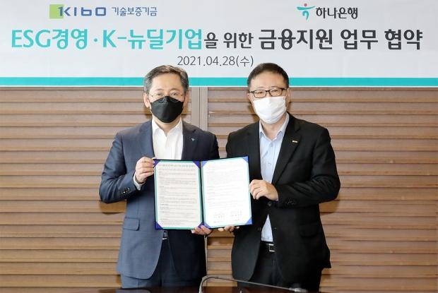 하나은행, 기술보증기금과... 『ESG 경영 및 한국판 뉴딜 기업 지원 업무협약』 체결