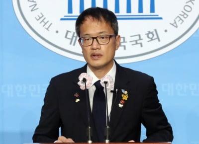 """박주민, 장관 부인 '도자기 밀수 의혹'에 """"저도…"""""""