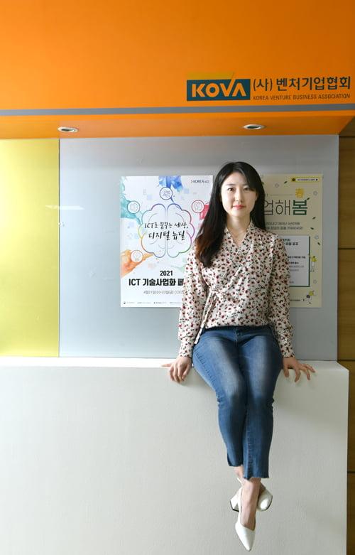 """[직업의 세계] 벤처기업협회 창업지원팀 김소영 """"함께 했던 창업자의 성장을 지켜볼 때 가장 뿌듯해요"""""""