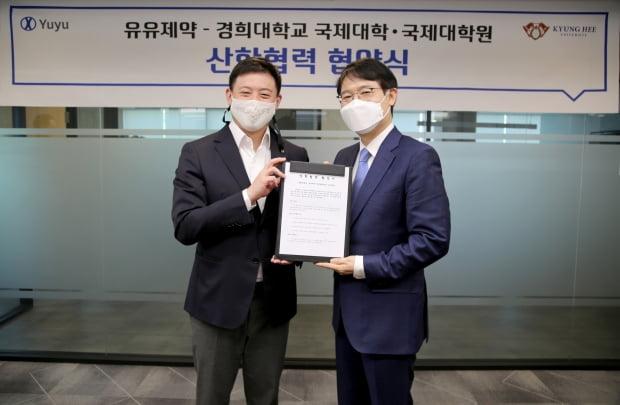왼쪽부터 유원상 유유제약 대표와 김준엽 경희대 국제대학원장.