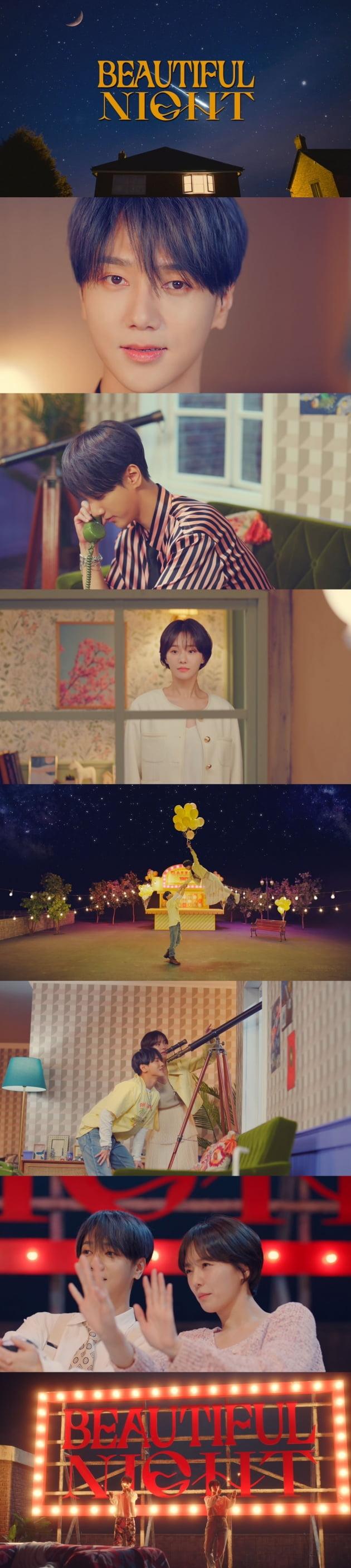 그룹 슈퍼주니어 예성 '뷰티풀 나이트' /사진=뮤직비디오 캡처