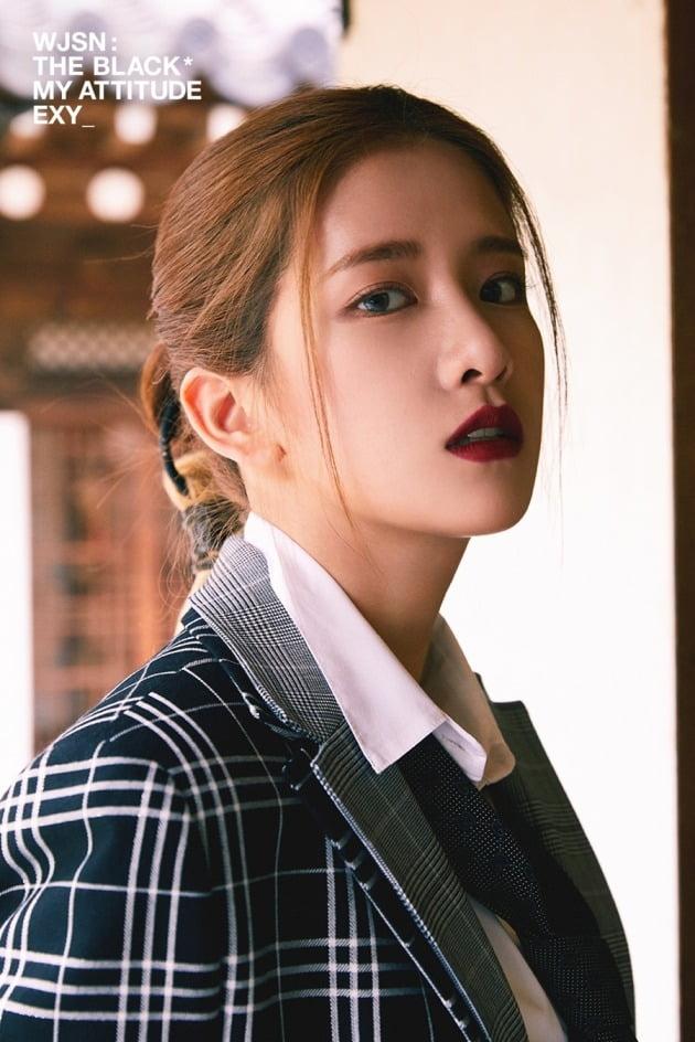 그룹 우주소녀 더 블랙 엑시 /사진=스타쉽엔터테인먼트 제공