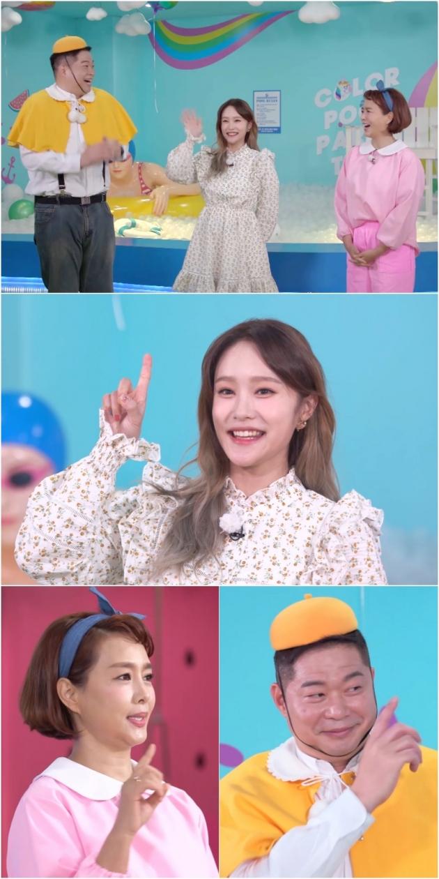 박나래 성희롱 논란 뜨거운데…헤이지니 'TV는 사랑을 싣고' 출연