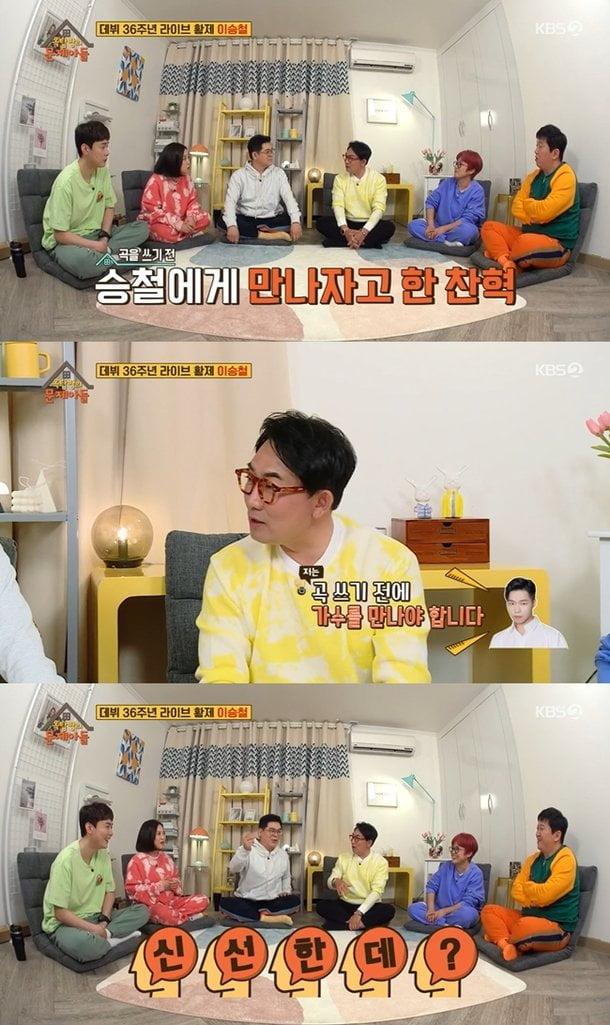 가수 이승철/사진=KBS 2TV '옥탑방의 문제아들'
