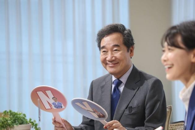 """이낙연 """"군대 제대할 때 '사회출발자금' 주자"""""""