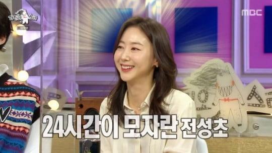 전성초/사진=MBC '라디오스타' 영상 캡처