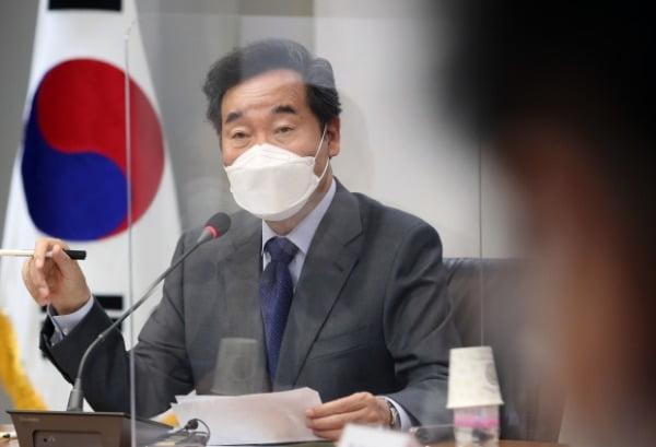 이낙연 전 더불어민주당 대표가 지난 4일 서울 영등포구 중소기업중앙회에서 열린 간담회에서 인사말을 하고 있다. /사진=뉴스1