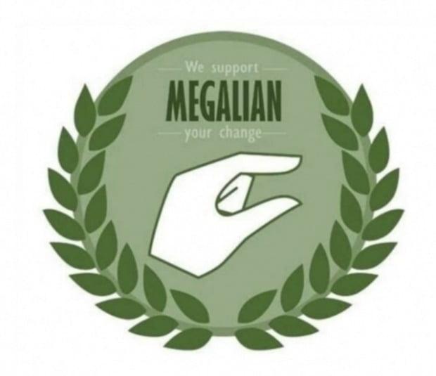급진적 페미니즘 커뮤니티인 '메갈리아' 상징 이미지. [사진=메갈리아 커뮤니티 캡처]