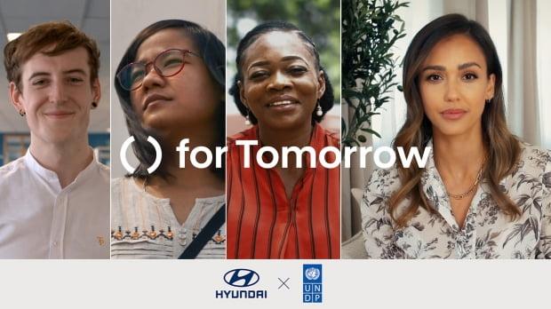 현대자동차, 유엔개발계획과 지속가능한 미래를 위한 솔루션 첫 공개./ 사진=현대차