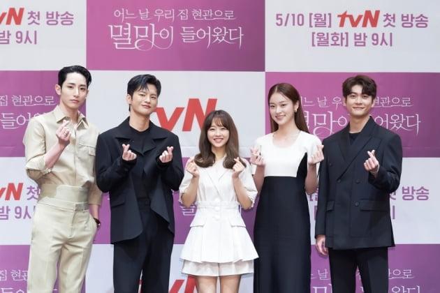 /사진=tvN 월화드라마 '멸망'