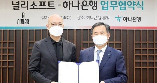 박지환(오른쪽) 하나은행 CIB그룹 부행장이 지난 4일 서울 중구 하나은행 을지로 본점에서 천진혁 널리소프트 대표와 '개인사업자 세금신고 솔루션 협력' 개발을 위한 업무협약을 체결하고 있다.  하나은행 제공