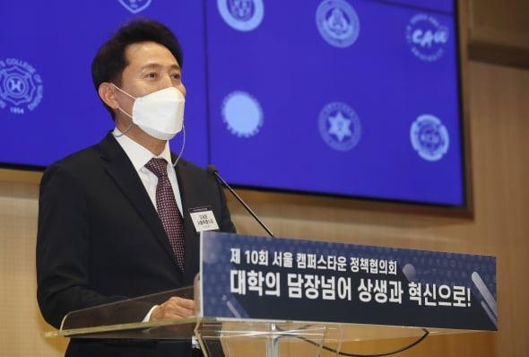 속도조절 나선 오세훈…'우보천리'로 5년 집권 시정 짠다