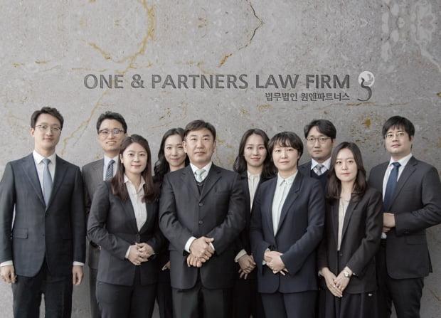 법무법인 원앤파트너스 임직원들 모습. /사진=원앤파트너스