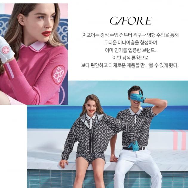 [Brand] NEW COMER