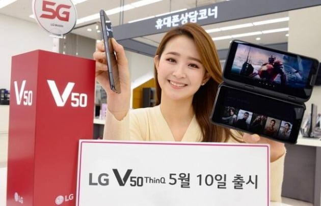 LG V50 씽큐 [사진=LG전자]