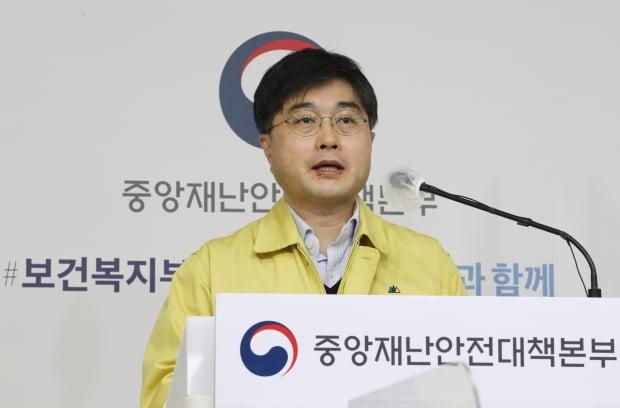 윤태호 중앙사고수습본부 방역총괄반장.사진=연합뉴스