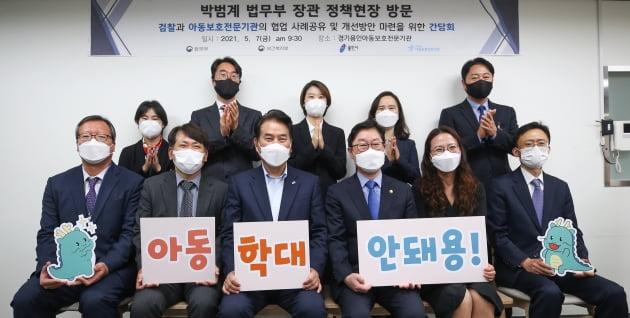 백군기 용인시장, 박범계 법무부 장관과 '아동학대 사건 협력 대응 간담회' 개최