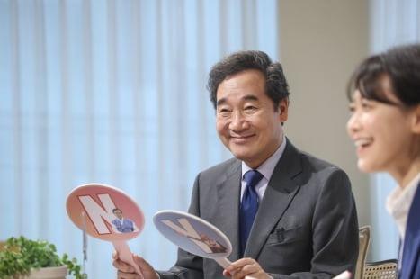 """윤희숙 """"이낙연 '제대군인 3000만원 지급', 이재명 포퓰리즘 공약과 달라"""""""