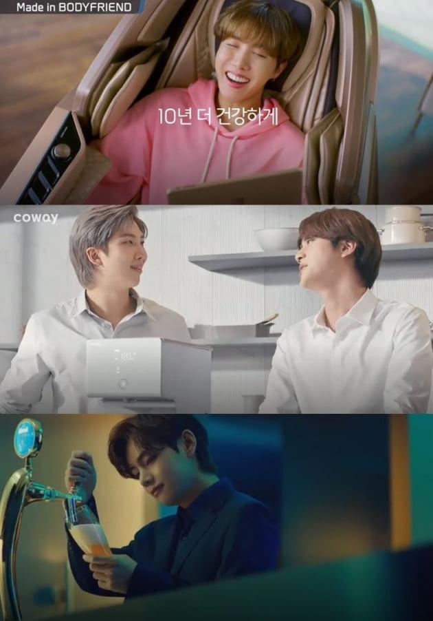 그룹 방탄소년단 /사진=바디프랜드, 코웨이, 롯데칠성음료 클라우드 광고 화면