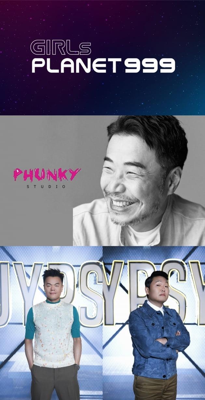 사진=Mnet, 펑키스튜디오, SBS 제공