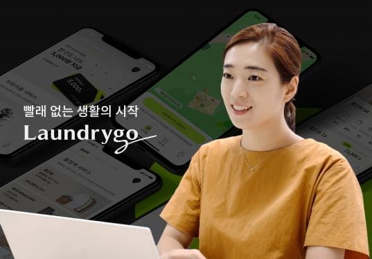 김민지 의식주컴퍼니 마케팅실장 / 사진=의식주컴퍼니