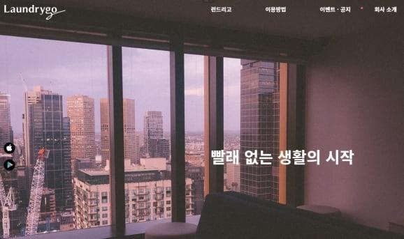 """""""100원 마케팅, 안 통하는 이유가 있다"""""""