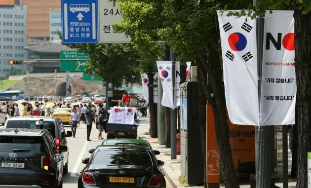 2019년 8월 서울시청 인근에서 서울 중구청이 일본이 백색국가(화이트리스트)에서 한국을 제외한 것에 대한 항의의 뜻으로 '노(보이콧) 재팬' : 가지 않습니다 사지 않습니다'라고 적힌 배너기를 설치했다./ 연합뉴스