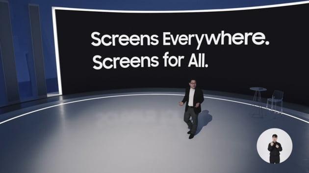 한종희 삼성전자 영상디스플레이사업부장(사장)이 지난 1월 '삼성 퍼스트룩 2021'에서 '스크린 포 올' 비전을 소개하고 있다.