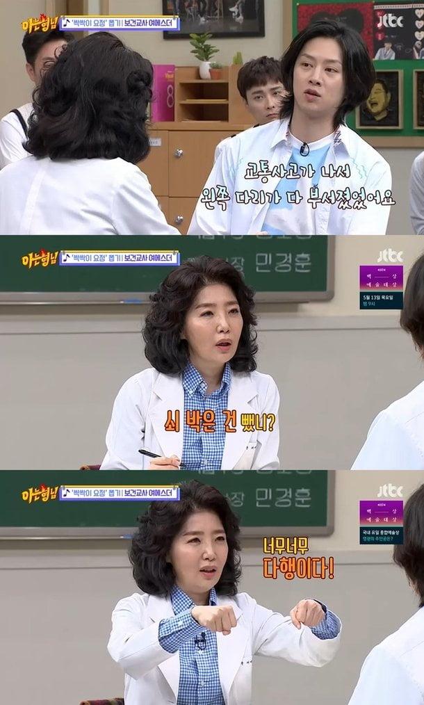 김희철/사진=JTBC '아는형님'