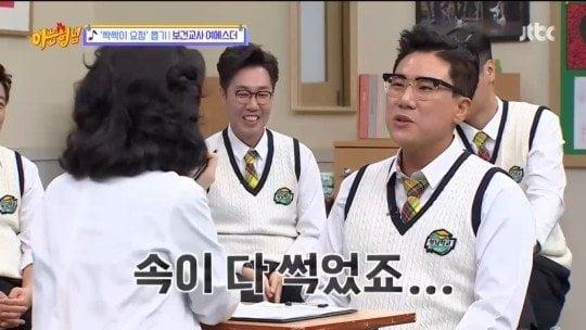 방송인 이상민/사진=JTBC '아는형님'