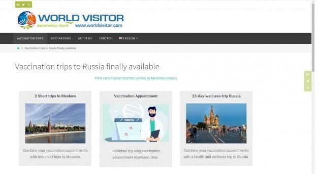 노르웨이 여행사 '월드비지터(World Visitor)'의 러시아 백신관광 홈페이지