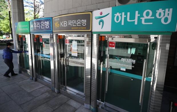 사진은 9일 서울 종로구 시중은행 현금자동입출금기(ATM). 사진=연합뉴스